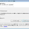 C# + NuGet + NuGet Package Explorerで、ローカルや共有フォルダにある既存のexeやdllを参照し、クラスを利用する