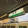 321系 奈良から尼崎へ!直通快速乗車記
