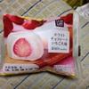 コスモフーズ株式会社(ホワイトチョコレートいちご大福)