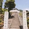 光徳寺(こうとくじ)【長野県南木曽町】