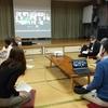 松戸とおる船橋市長とのハイブリッド型お話し会の結果報告