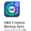 QNAPに「さくらのVPS」のシステムバックアップを自動でおこなう③