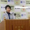 上川法相の詭弁、日本の「難民鎖国」ぶりの原因とは?大臣会見で追及