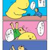【子育て漫画】兄弟タッグはヤバい予感