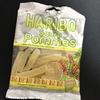 【グミレポ】ハリボー サワーレモン【HARIBO】~海外製のグミも食べていこう~