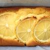簡単おいしい。レモンケーキのレシピ