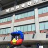 2018年3月17日(土) ヤクルト対日本ハムのオープン戦へ行ってきました!