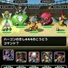 level.126【黒い霧】第90回闘技場ランキングバトル初日