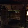 箱根天山温泉に行ってきた