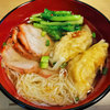 美味しいワンタン麺発見@プーティー(富地)