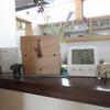 温湿度計を買いました