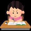 中学受験を考えた時に読むと役に立つ本と、我が家の受験事情