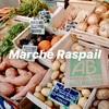 【ラスパイユのビオマルシェ】フランス人に学びたい食意識