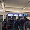 2019年12月 コモド&バリ旅行 滞在期❶ 〜 ヒヤヒヤの出発でしたが、無事にコモドに到着です! 〜