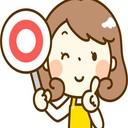 星のしずくの効果は本当なの?使用者の口コミと評判