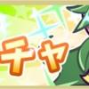 【ぷよクエ】まぶしい夏ガチャ結果!