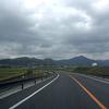 鳥取県道324号 河原インター線