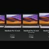 注文直後に新MacBookPro発表