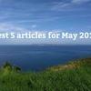5月もカンケンのレビューが人気でした。先月よく読まれた記事ベスト5。