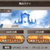 シナイベ『熱闘! 真夏のフードファイト!』終了! 水エレどんだけ増えた?