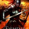 「Stormfall: Rise of Balur」ロード画面で独自のテキストを表示すべきか悩んでいる貴方へ