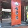 Kings Roadの新しいお土産屋さん(^0^)カンボジアにも、日本で人気の「アレ」が、ついに~!
