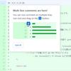 github の コードレビュー 画面で複数行に対してのコメントが付けれるようになっていた (beta, Multiple-line comments)