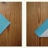 折り紙の椅子の作り方