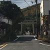 一の宮-62-(神社百選-31)吉備津彦神社     2017/11/23