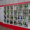 サケマルシェ ~ 石川県の日本酒と美味しいもの