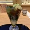 東京で一番美味しいと思う抹茶パフェ