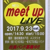 LIVE『MEET UP』開催いたします!!