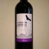 今日のワインはアルゼンチンの「コンドール・アンディーノ マルベック」1000円以下で愉しむワイン選び(№84)