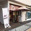 D-cafe (ディーカフェ)/ 札幌市中央区南7条西6丁目 第81松井ビル 1F