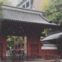 東京大学教育学部 学士入学の記録