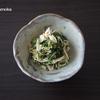 感染予防★野菜レシピ12~粘膜や細胞の修復に!水菜とささ身のナムル風