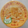 イオン姫路大津店で「マルちゃん クッタ みそクリームオニオン味」を買って食べた感想