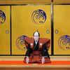日本総合戦略研究所 年頭のご挨拶 「今年は霊的力を味方につけよう」