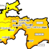 【危険情報】タジキスタンの危険情報【一部地域の危険レベル引き下げ】
