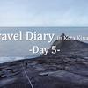 コタキナバル旅行記day5 ~キナバル山のお膝元、ポーリン温泉で最後のバカンス~