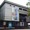 【麒麟紀行5】岐阜大河ドラマ館に行ってきました