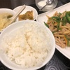 新宿の菜香菜で夕食♪♪ オススメ定食「青椒肉絲」