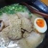 行橋の約30年の老舗のラーメン屋「らーめん桜亭」に行ってきた!美味しいチャーシュー麺に大満足だ!