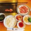 寿苑(和光市駅)/地元に愛される焼肉屋さん。ランチ時は満席必至