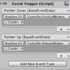 【Unity】UI上のボタンでオブジェクトを操作する方法