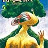 日本型ファンタジーの誕生⑭~『寄生獣』