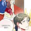 (翻訳)「公爵夫人の50のお茶レシピ」29話 ネタバレ