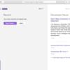 Mac買いました!そしてVisual Studio for Macをインストールしましたー。