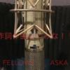 作詞作曲してみな!! -Fellows-