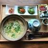 卵雑炊  2/22    土曜  朝